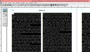 kannada-non-unicode-unicode-screenshot-01
