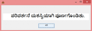 kannada-non-unicode-unicode-screenshot-04