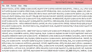 kannada-non-unicode-unicode-screenshot-05