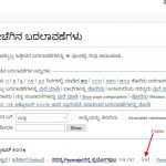 UTF-8, Indic and stub article length in Wikipedia